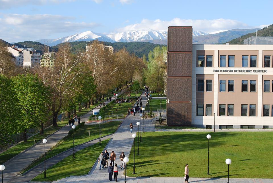 americke studije AUBG VIa Academica studije u Bugarskoj