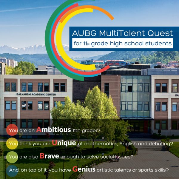 AUBG MultiTalent Quest 2018 - poster