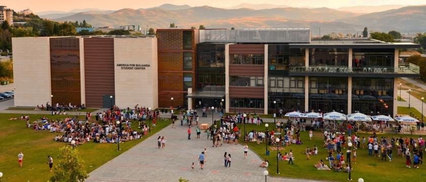American University in Bulgaria - najbolje američke studije u Evropi