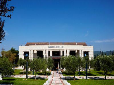 american college thessaloniki - američki koledž u solunu biblioteka