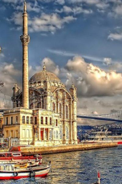 stipendija osnovne studije turska