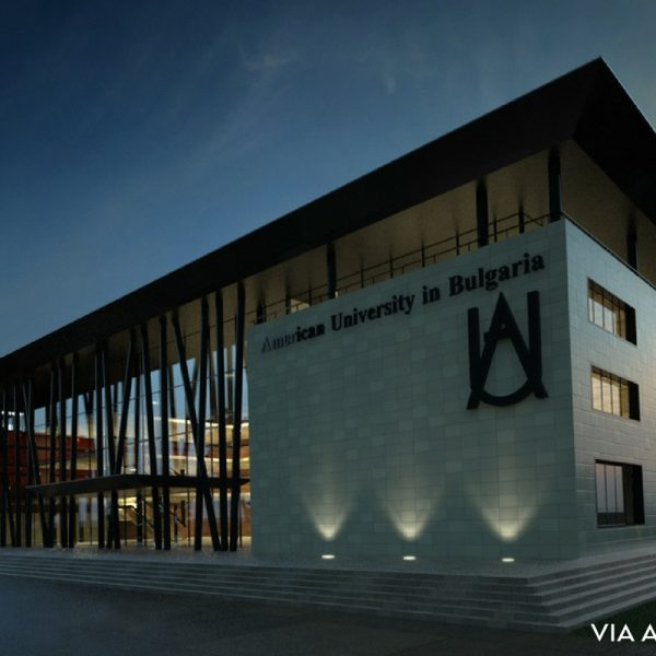 AUBG Open House Via Academica Study Abroad