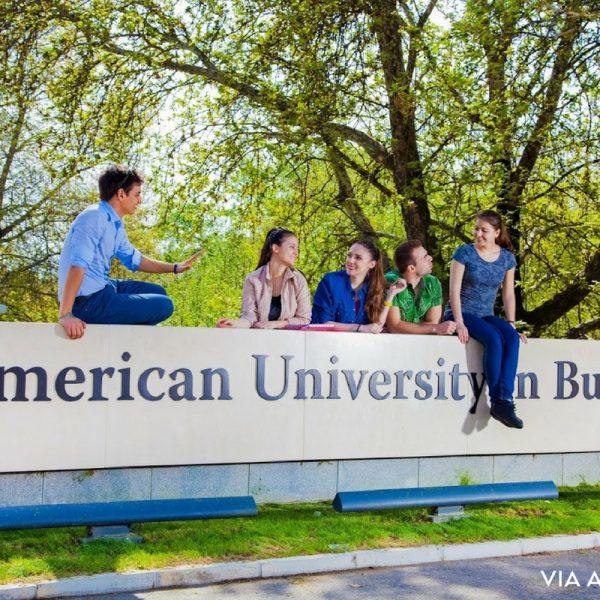 liberal arts american university in bulgaria - via academica studije i stipendije u inostarnstvu