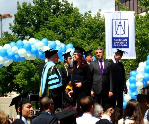 AUBG Lejla Dizdarević Via Academica studije i stipendije u inostranstvu