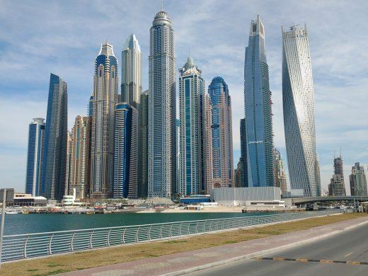 dubai studije i stipendije ujedinjeni arapski emirati via academica