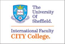 sheffield university grčka studije i stipendije u inostranstvu via academica